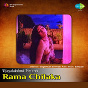 Rama Chilaka Songs