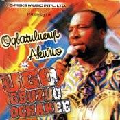 Omegbu Nwa Ogbenye Song