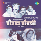 Chandal Chaukadi Songs