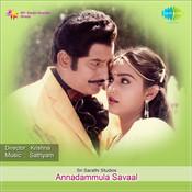 Annadammula Savaal Songs