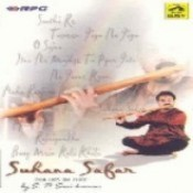 S P Sasikumar Flute Hits Of S Chowdhury Songs