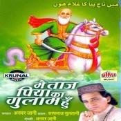 Main Taj Piya Ka Gulam Houn Songs