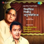 Nirdharita Shilpir Anupasthitite Songs