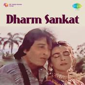 Dharm Sankat Songs