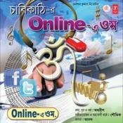 Online-A-Om (Chabikhati) Songs