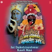 Jai Dakshinesuwar Kaali Maa Songs