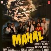 Mahal Songs