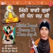 Mitthi Baani Guraan Di Dhan Jap Ji Songs