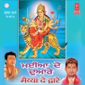Maiya De Dware Songs