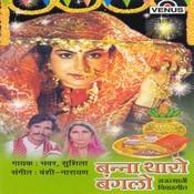 Baaisa Chalya Sasare- Vidaai Song
