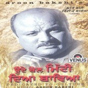 Tere Roop To Main Sadke Song