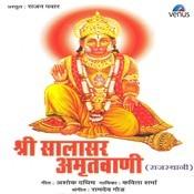 Shri Salasar Amrutvani- Rajasthani Songs