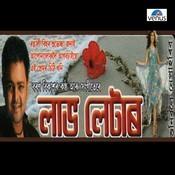 Love Latter- Assamese Songs