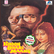 Khoon Bhari Maang - With Jhankar Beats Songs