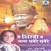 Main Shirdi Mein Aaya Savere Savere- Qawwaliyan Songs