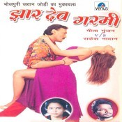 Jhaar Dev Garami Songs