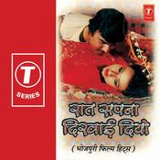 Raat Sapna Dikhai Diyo (Film Hits) Songs