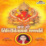 Jai Ho Siddhivinayak Ganpati- Hindi Songs