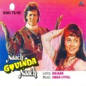 Naach Govinda Naach Songs