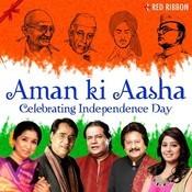 Vande Matram- Ode To Mother India Song