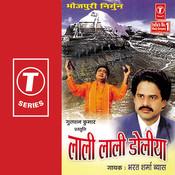Laali Laali Doliya(Bhojpuri Nirgun) Songs