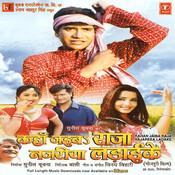Kahan Jaiba Raja Najriya Ladaike Songs