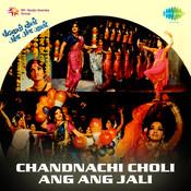 Hirva Shalu Hairvi Choli Song