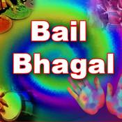 Bail Bhagal Songs