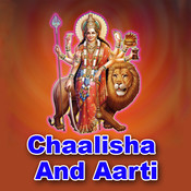 Chaalisha And Aarti Songs