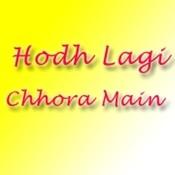 Hodh Lagi Chhora Main Songs