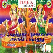 Sammakka Sarakka Jevitha Charitra Songs