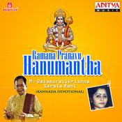Ramana Pranavu Hanumantha Song
