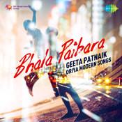 Geeta Patnaik (oriya Modern Songs) Songs