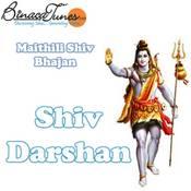 Shiv Darshan  Songs