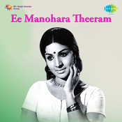 Ee Manohara Theeram Songs