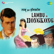 Lambu In Hongkong Songs