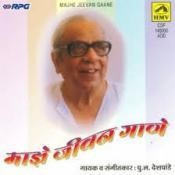Maajhe Jeevan Gaane Songs
