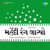 Mehndi Rang Lagyo Songs