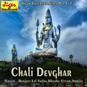 Chali Devghar Songs