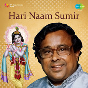 Hari Naam Sumir Songs