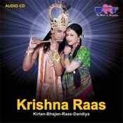 Meethe Ras Se Bharordi Radha Rani Lage Song
