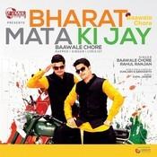 Bharat Mata Ki Jay Song