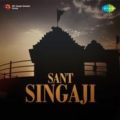 Sant Singaji Songs