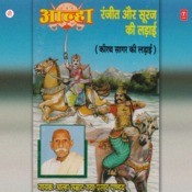 Gaya Prasad Pandey Songs Download: Gaya Prasad Pandey Hit