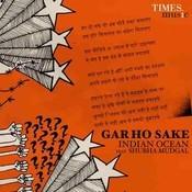 Gar Ho Sake Songs