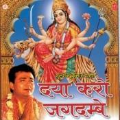 O Maiya Tere Dwar Song