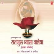 Chal Guran Di Sharani Song