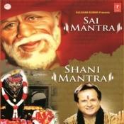 Sai Mantra- Shani Mantra Songs