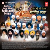Har Seyo Jaaye Milna Sadhsang Rehna Songs