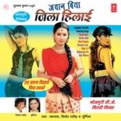Jawan Biya Jiya Hilaai Songs